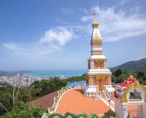 Wat Doithepnimit